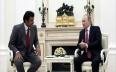 بوتين يسلم الأحد راية كأس العالم لأمير قطر