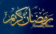 دولة عربية تعلن رسميا موعد أول أيام رمضان