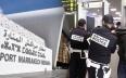 مراكش: ضبط شخص متلبس بحيازة كيس بلاستيكي به مواد...