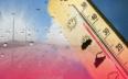 """""""الأرصاد الجوية"""" توضح أسباب اضطراب حالة..."""
