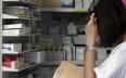 """وزارة الصحة تنفي مسؤوليتها عن """"خصاص الأدوية..."""