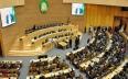 اختيار المغرب بالإجماع لاستضافة المؤتمر الأممي...