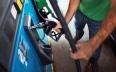 استقرار أسعار الغازوال وزيادة طفيفة جدا في سعر...