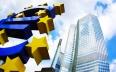 ارتفاع الاستثمارات الأجنبية المباشرة للاتحاد...