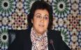 بلغاريا تحتفي بأيام الثقافة المغربية