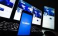 فايسبوك تعلن بالأرقام عدد مستخدميها وإيراداتها...