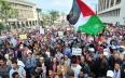 مسيرة حاشدة بالدار البيضاء للتضامن مع غزة