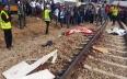 نشطاء يطلقون حملة للتبرع بالدم لضحايا قطار بوقنادل
