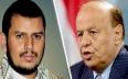 الحوثيون يسيطرون على دار الرئاسة وبن عمر يعود...