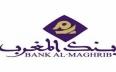 الإعلان رسميا عن أسماء البنوك التشاركية بالمغرب