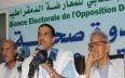 """المعارضة الموريتانية تصف الانتخابات بالـ """"..."""