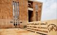 المعهد الملكي للثقافة الأمازيغية يحتفي بالسنة...