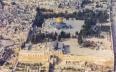 الباراغواي تتراجع عن اتخاذها القدس عاصمة لدولة...