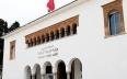 مطالسي: وزارة بالمختار تهول من إضراب 29 اكتوبر