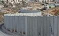 الاحتلال يسارع الخطى لبناء جدار إسمنتي جديد على...