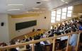 الدولة تعترف بالشهادات التي تمنحها جامعة محمد...