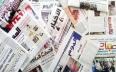"""مختارات الصحافة: المتهمون في أحداث """"إكديم..."""