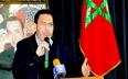الخلفي من تطوان: نحن حكومة الاصلاحات المعطلة...
