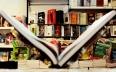 المغرب ضيف شرف معرض تونس للكتاب