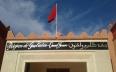 هل توقيف مجلس جهة كلميم وادنون سليم من الناحية...