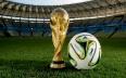 رسميا المغرب يتقدم بطلب استضافة كأس العالم 2026