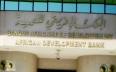 البنك الإفريقي للتنمية: المغرب حقق أداء اقتصاديا...