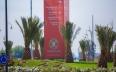هذه مقترحات المغرب لتسريع أهداف التنمية المستدامة...