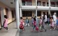 وزارة التعليم تحدد موعد الانطلاقة الفعلية للدراسة
