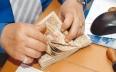 المغاربة يؤدون 14،3 مليار درهم كضريبة على الدخل
