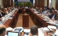 مجلس النواب يصادق على مشروع قانون تحويل منشآت...