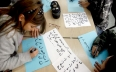 رزيق: وضع اللغة العربية في المدرسة المغربية غير...