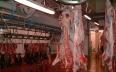 ONSSA  يعتمد نظاما جديدا لختم اللحوم الحمراء