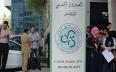 الصندوق المغربي للتقاعد..تصفية أزيد من 9 آلاف...