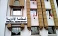 القضاء يجرد نائب رئيس جماعة الهرهورة من عضويته...