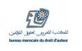 انتخاب المغرب عضوا في الإتحاد الدولي لجمعيات...