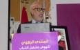 يتيم: الحكومة حريصة على تعزيز مشاركة الشباب في...