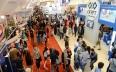 المعرض الرابع لخدمات التعليم العالي ينطلق بالدار...