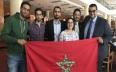 المغرب يتوج بالذهب في المعرض الأوروبي للإختراع...