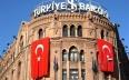 """""""المركزي التركي"""" يتخذ سلسلة إجراءات..."""