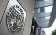 النقد الدولي يتوقع انخفاض عجز الميزانية وتعافي...