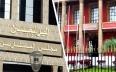 مجلسا النواب والمستشارين يعلنان تغيير موعد جلسة...
