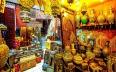 المغاربة أنفقوا أزيد من 17 مليار لاقتناء منتجات...