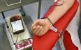 المغاربة لا يتبرعون بالدم إلا قليلا!!!!
