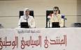 العثماني: الاصطفاف الحزبي يجب أن يقوم على أساس من...