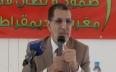العثماني: إعفاء ابن كيران كان قرارا صعبا علينا