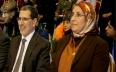 العثماني يترأس إطلاق البرنامج الوطني لتأهيل مهنيي...