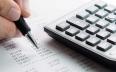 الحكومة تعلن استهداف التهرب الضريبي في ثلاث...