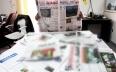 """الشفدي يكشف الأسباب الكاملة لإغلاق جريدة """"..."""