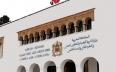 انتقاء 292 مترشح لمنصب مدير بمؤسسات التعليم...