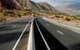 انطلاق مشروع الطريق السريع تزنيت-العيون-الداخلة